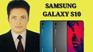Samsung Galaxy S10 Review - Unboxing amazing smartphone! with best In- Display Fingerprint Sensor