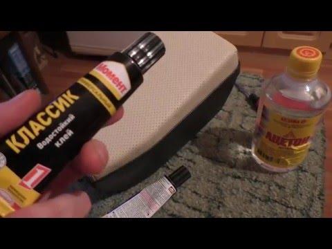 видео: Обклейка и перетяжка подлокотника Приоры экокожей (делаем по фэншуй)