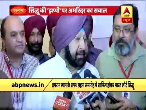 Panchnama Full: Sidhu defends himself over Pak visit row