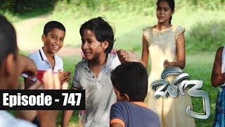 Sidu | Episode 747 18th June 2019 Thumbnail