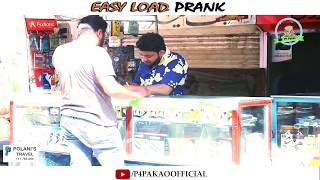 | Easy Load Prank | By Nadir Ali In | P4 Pakao | 2018