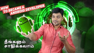 Android  Developer ஆவது எப்படி ? How to make android apps like Whatsapp ,Tiktok ? All Steps & Jobs
