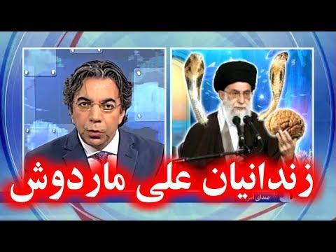 VOA Persian, Iran, صفحه آخر « زندانيان و اسيران ولي فقيه »؛