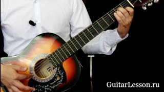 Урок на гитаре - 13. Учим  Первые аккорды - Am и E