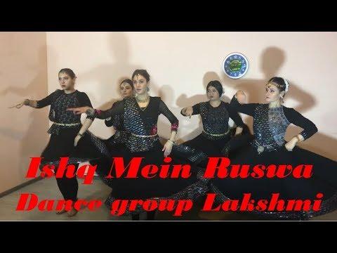 Ishq Mein Ruswa / Dangerous Ishq / Dance group Lakshmi ...