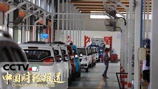 [中国财经报道] 月度经济观察 受汽车消费影响 7月消费增速回落 | CCTV财经