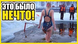 Купание в проруби 2017. #4 На крещение. Гомель.  Купание зимой. Bathing in the hole 2017. Gomel.