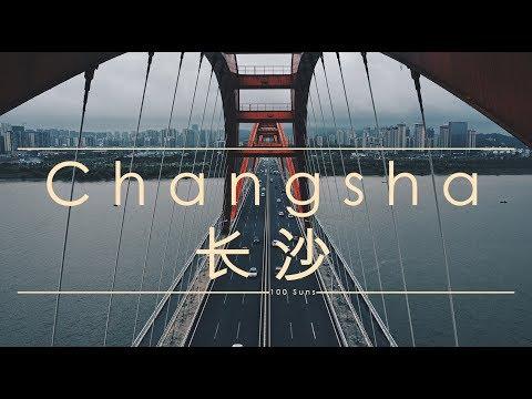 CHANGSHA 长沙    Stories