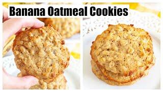 BANANA OATMEAL COOKIES  How to make The Best Banana Oatmeal Cookies
