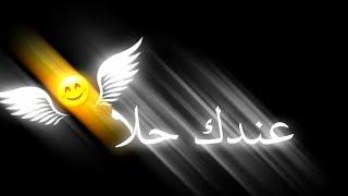 تصميم شاشه سوداء عندك حلا متلو ما صار كرومات شاشه سوداء بدون حقوق