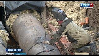 Більше 70 пошкоджень: в Йошкар-Оле почалися роботи по ремонту тепломереж
