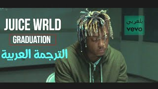 benny blanco, Juice WRLD - Graduation Lyrics مترجمة
