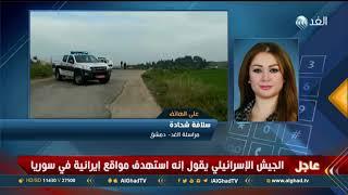مراسلة الغد: الدفاع الجوي السوري يتصدى لعدوان إسرائيلي في ريف دمشق