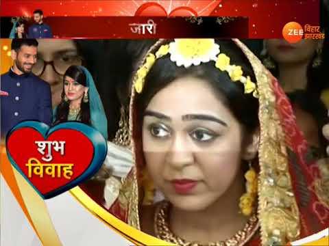 Video:  Tej Pratap Yadav's wedding preparations