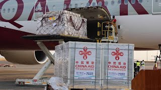 GLOBALink | China-donated vaccines arrive in Kenya amid intensified pandemic fight