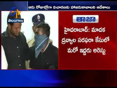 Drug Mafia | Excise Enforcement Issues Notices Film industry Wings | Hyderabad