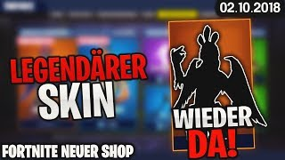 FORTNITE SHOP à partir de 2.10 - 😱 LEGENDARY SKIN! 🛒 Fortnite Daily Item Shop Aujourd'hui 02 octobre 2018 Detu Detu