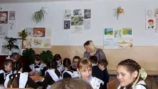 Урок музыки в 5 классе. Учитель Галдина. С.А