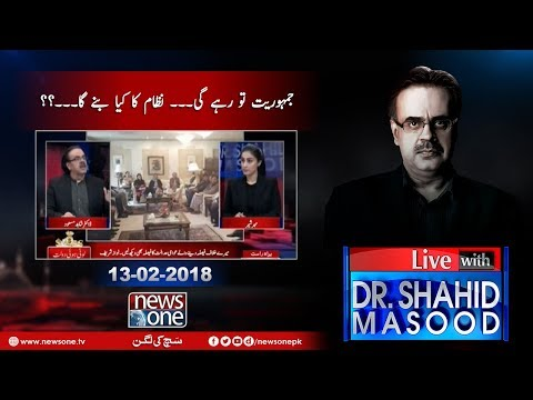 Live With Dr.Shahid Masood - 13-Febrary-2018 - News One