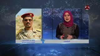 الجيش الوطني يصد هجوم للمليشيا الايرانية شرق تعز | يمن شباب