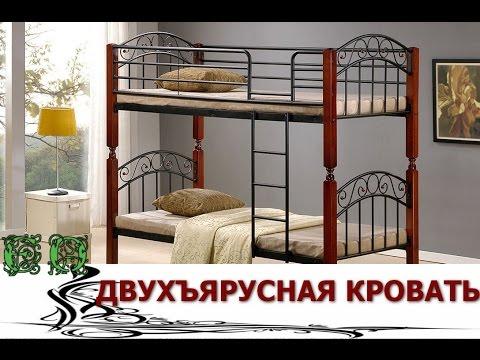 Двухъярусная кровать своими руками. Сборка лежака. Часть 4.