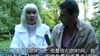 OMNEC ONEC   金星来的女人   1v4  (請續看 2v4, 3v4, 4v4) thumbnail