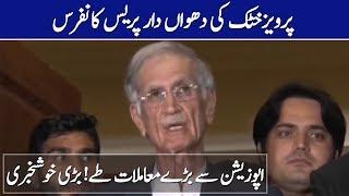 Pervez Khattak Latest Media Talk Today | 28 October 2019 | Power Tv Talkshow