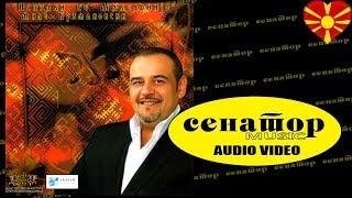 Mile Kuzmanovski i Tatjana Lazarevska - Gordost makedonska - (Audio 2009) - Senator Music Bitola