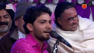 22-Shivratri Santwani-2018-Day 02 || Laxman Bapu & Birju Barot || Vachan Viveki