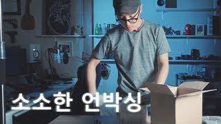 [테크하울] 어.... 음.... 2천만원 뜯겠습니다  (Premiere Episode 3)
