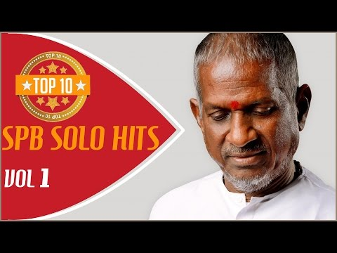 SPB Solo Hits | Audio Jukebox | Ilaiyaraaja Official