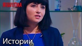 Елене Асеевой, перенесшей ампутацию молочных желез, вернули грудь