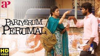 Pariyerum Perumal Scenes | Kathir recollects his school days | Anandhi