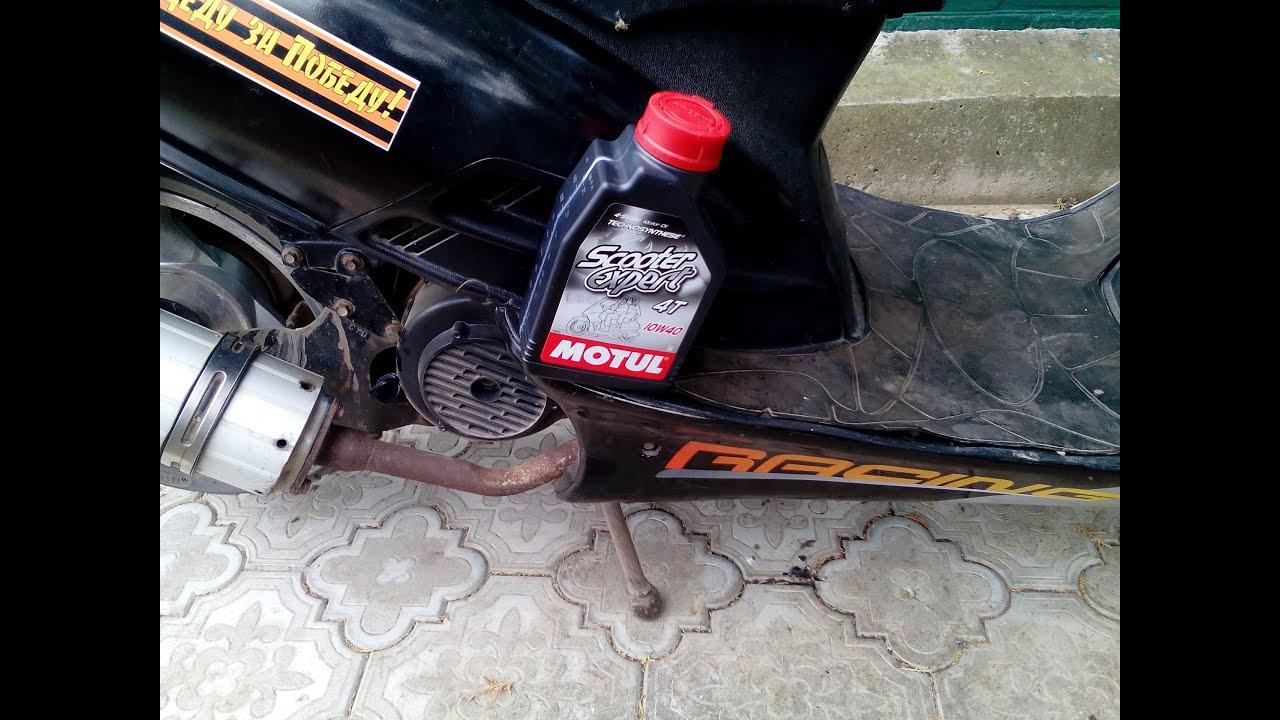 какое масло лить в мотороллер peugeot zenith