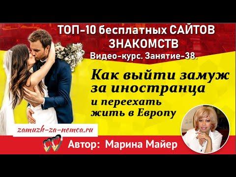 Бесплатный сайт знакомств в Нижнем Новгороде - Знакомства