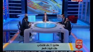 علاء الكحكى مالك شبكة تليفزيون النهار يوجة رسالة لكل جماهير الكرة المصرية ولاعبي الممتاز