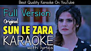 Sun Le Zara (1921) - Full Karaoke | With Lyrics | Zareen Khan
