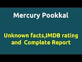 Mercury Pookkal |2006 movie |IMDB Rating |Review | Complete report | Story | Cast