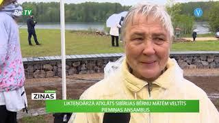 Latvijas ziņas (10.05.2019.)