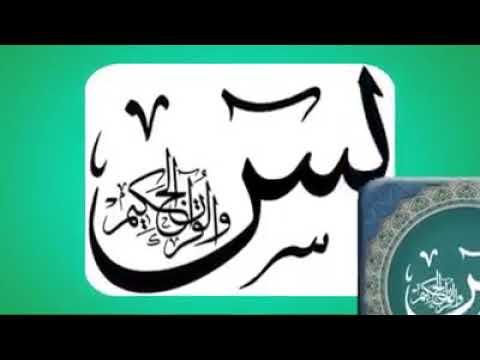 Pashto New Naat Fazal Zadran