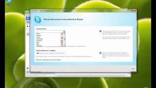 видео Что такое Скайп