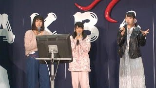 2016年12月18日(日) 17:30~ (ステージ【C】#18) 大阪府大阪市 インテッ...