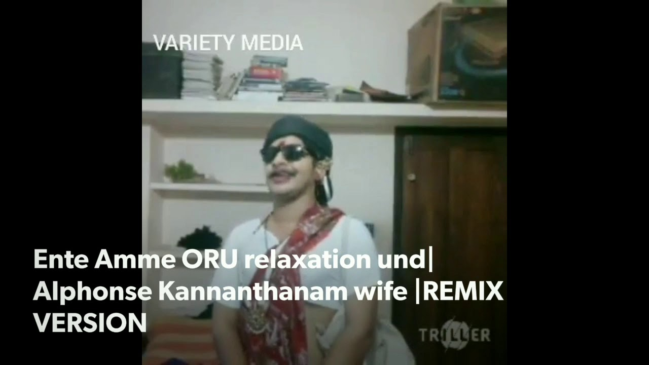 relaxation und remix