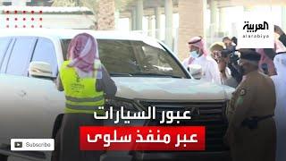 صور لعبور السيارات من قطر إلى السعودية عبر منفذ سلوى