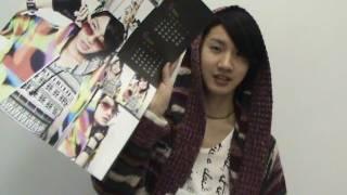 桜田通 2012年カレンダー&ブログ本『20th anniversary limited edition...