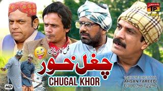 Chugal Khor | Akram Nizami | TP Comedy