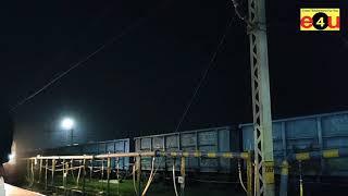 SEALDAH RAJDHANI Train Midnight Arrival at Mughalsarai Railway Station (Pandit Deen Dayal Upadhyay)