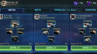 Negotiator vs Rebel with Millennium Falcon swgoh