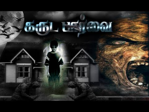 Susupence & Thriller Tamil Movies New...