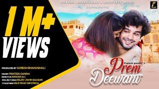 Prem Deewani  Prateek Gandhi  Manish Goplani  Vihana Yadav  hindisong newsong